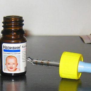 Дозировка и схема применения детского Називина
