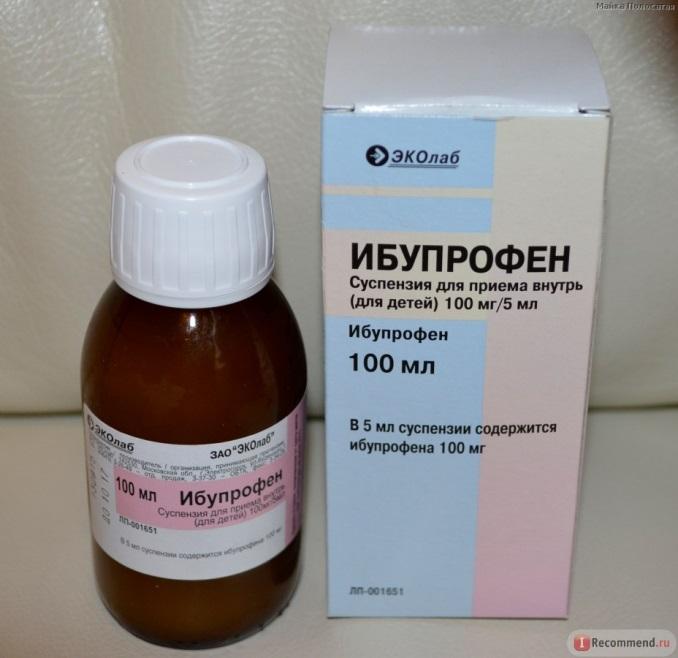Плюсы свечей ибупрофен: - эффективность - быстро и надолго снимает боль - цена - достаточно демократичная