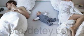 Маленький ребенок на одной кровати с родителями