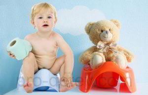 Ребенок на горшке и рядом игрушка на горшке